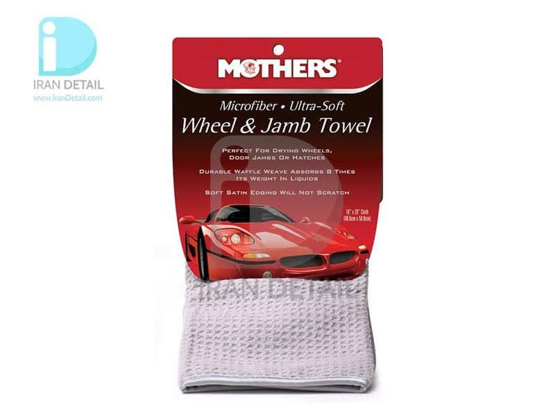 MOTHERS Microfiber Wheel & Jamb Towel 155500