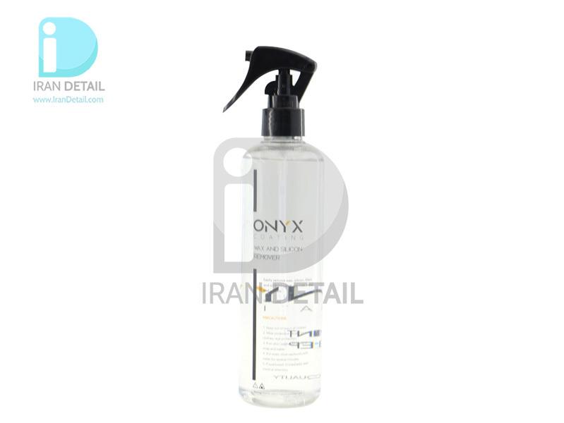 آماده ساز رنگ 300 میلی لیتری اونیکس مدل Onyx Paint Prepare 300ml