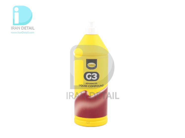 مایع پولیش تک مرحله ای فارکلا جی 3 مدل Farecla G3 Advanced Liquid Compound