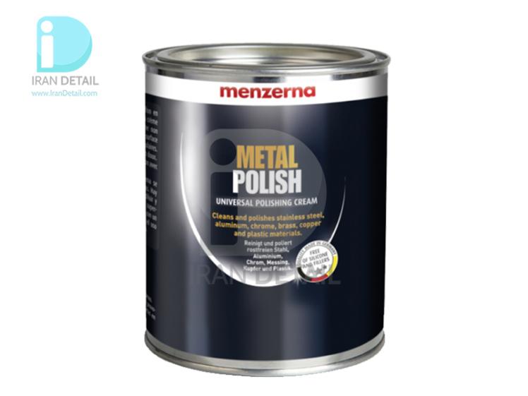 پولیش آهن و آلومینیوم منزرنا Menzerna Metal Polish