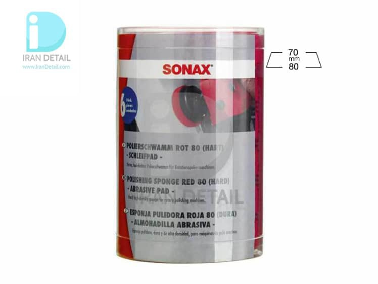 اسفنج پولیش زبر قرمز 80 میلی متری 6عددی سوناکس SONAX Polishing Sponge Red 80 Hard Sixpack