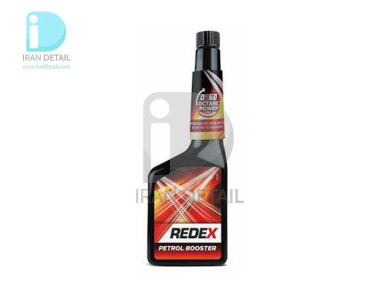 مکمل بنزین خودرو اکتان رداکس Redex Octane Power