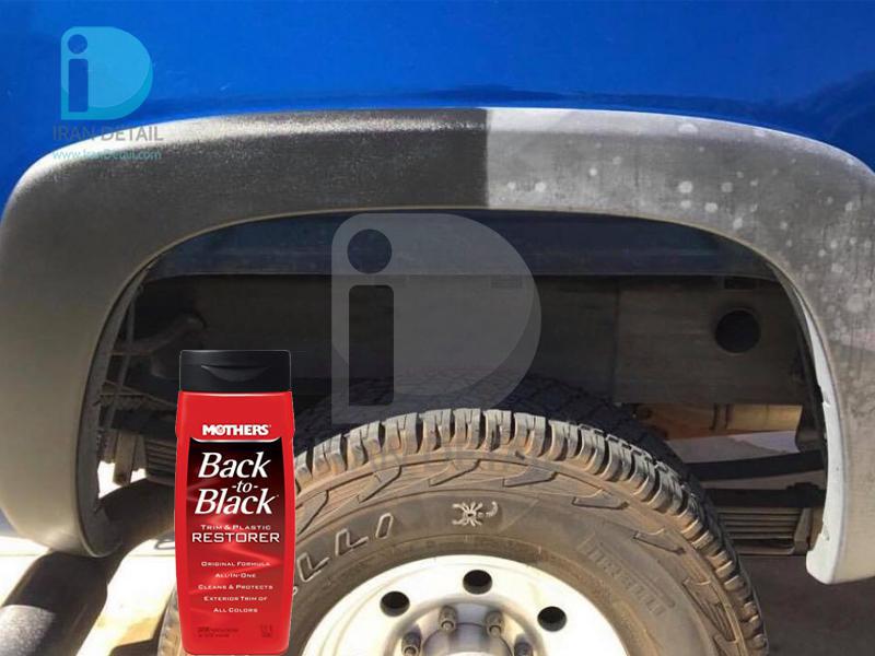 مایع ترمیم و نو کننده سطوح پلاستیک مشکی خارج خودرو مادرز مدل 6112 MOTHERS Back to Black