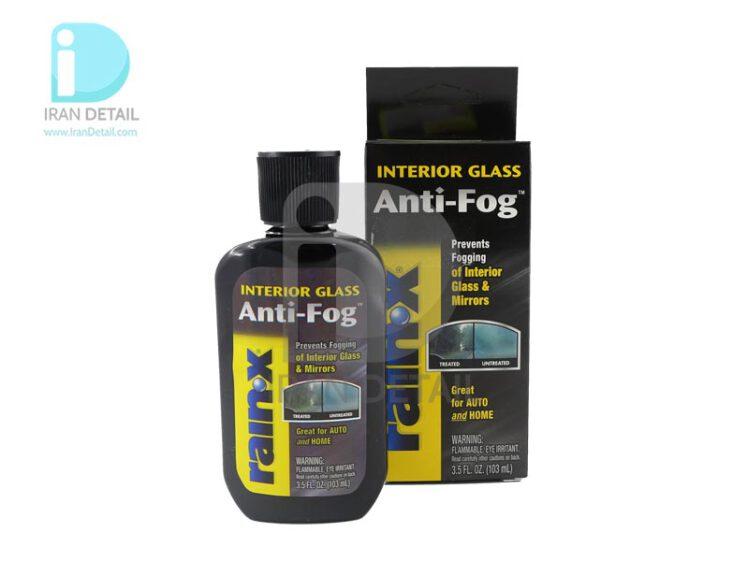 مایع شیشه شوی ضدبخار رین اکس مدل Rain-X Interior Glass Anti Fog AF21106D