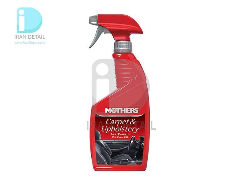 اسپری تمیز کننده موکت و پارچه داخل خودرو مادرز Mothers Carpet & Upholstery Cleaner 5424