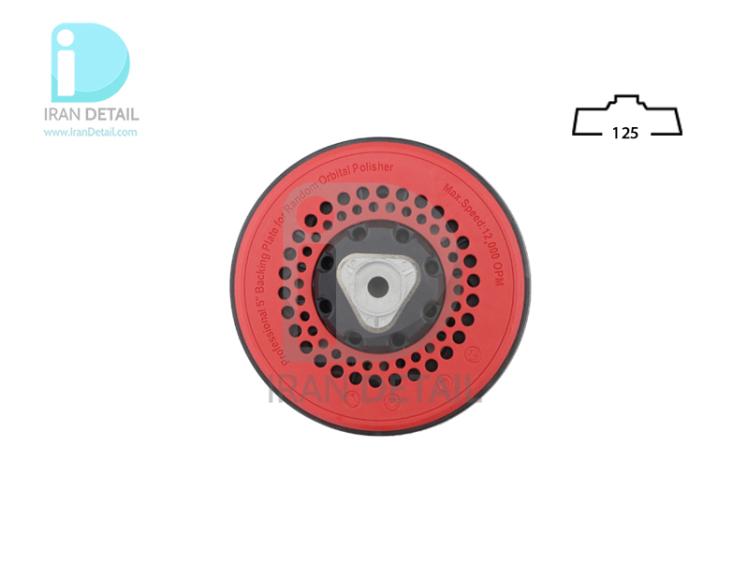 صفحه پلیت اوربیتال 125 میلی متری (سایز 15) اس جی سی بی SGCB Orbital Backing Pad SGGD153