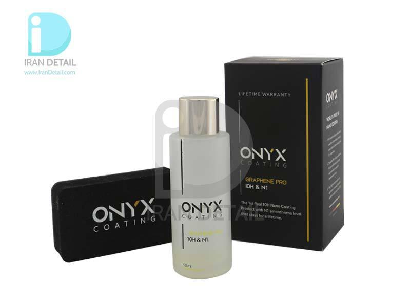 سرامیک بدنه خودرو گرافین پرو اونیکس مدل Onyx Coating Graphene Pro Ceramic Coating 10H N1