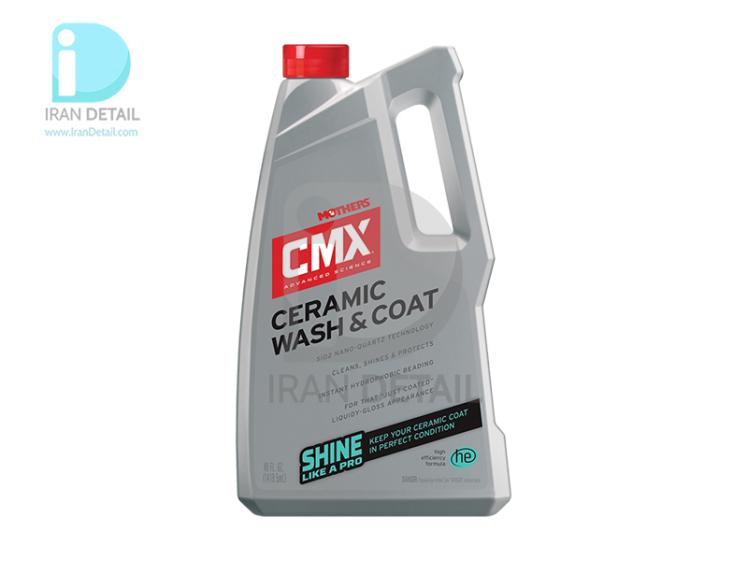 شامپو پوشش سرامیک خودرو سی ام اکس مادرز مدل MOTHERS CMX Ceramic Wash & Coat 1548