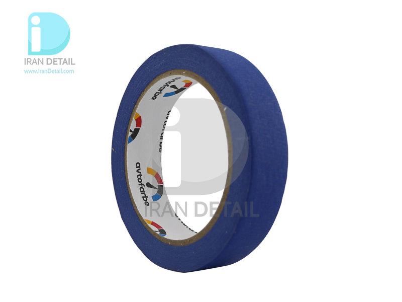 نوار چسب كاغذي مخصوص ماسكه خودرو آوتوفاربه آبی Avtofarbe Masking Tape