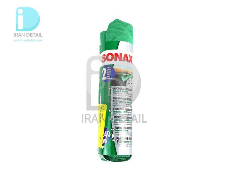 دستمال میکروفایبر نانو پلاس دوعددی مصرف داخلی سوناکس SONAX Microfiber Cloth PLUS Double-