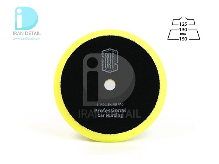 پد پولیش متوسط دوکاره زرد 125 میلی متری سورین بو مدل SURAINBOW DA Medium Cut Polishing Pad 5 inches Yellow t6001b