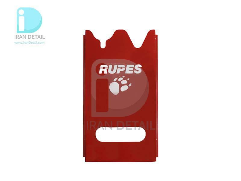 هولدر دوتایی دستگاه پولیش مدل RUPES قرمز