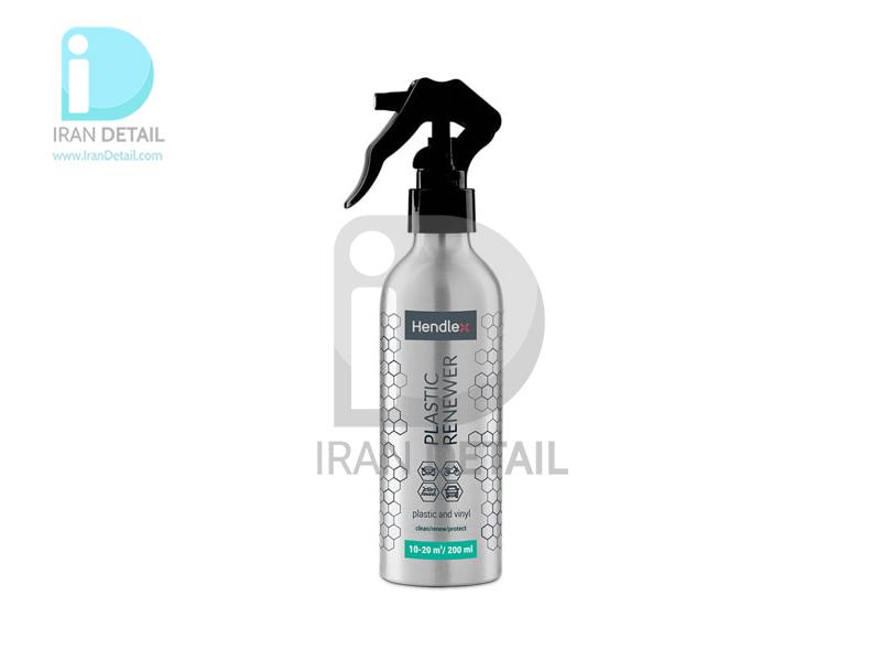 اسپری تمیزکننده، ترمیم کننده و محافظ سطوح پلاستیکی هندلکس مدلHendlex Plastic Renewer