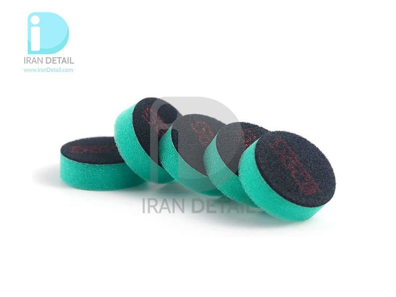کیت پنج عددی پد پولیش زبر سبز 40 میلی متری اس جی سی بی مدل SGCB Mini Foam Pad Set 1.6inches SGGA127 Green