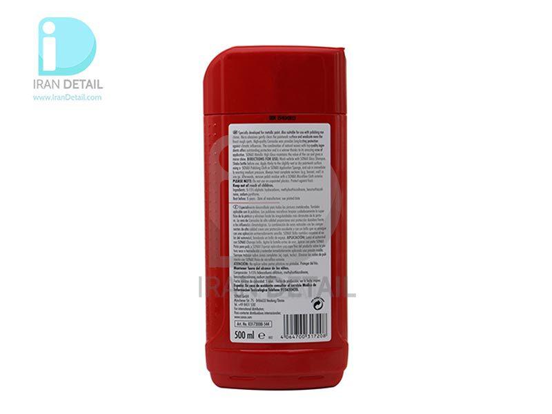واکس متالیک سوناکس مدل SONAX Metallic High Gloss 317200