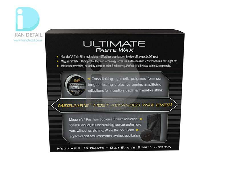 واکس و محافظ خمیری کاسه ای بدنه خودرو سری آلتیمیت مگوایرز مدل Meguiars Ultimate Paste Wax G18211