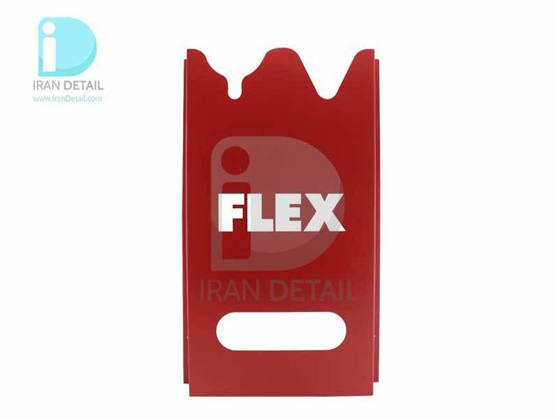 هولدر دوتایی دستگاه پولیش مدل FLEX قرمز