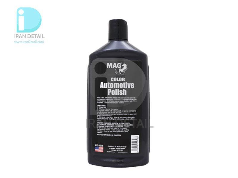 پولیش و واکس مشکی مگ مدل MAG Color Automative Polish Black