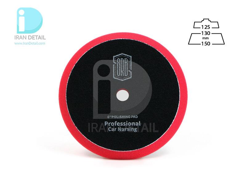پد پولیش نرم دوکاره قرمز 125 میلی متری سورین بو مدل SURAINBOW DA Soft Cut Polishing Pad 5 inches Red t6001c