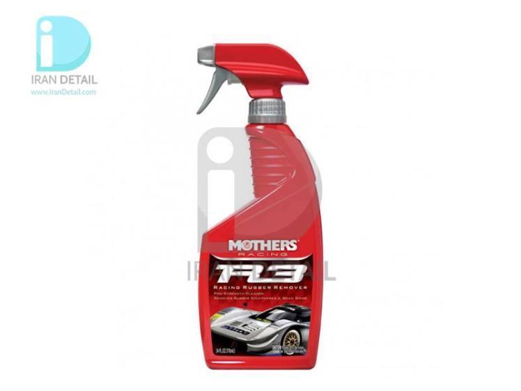 اسپري لکه بر سطوح پلاستیکی مادز 9224 Mothers R3 – Racing Rubber Remover