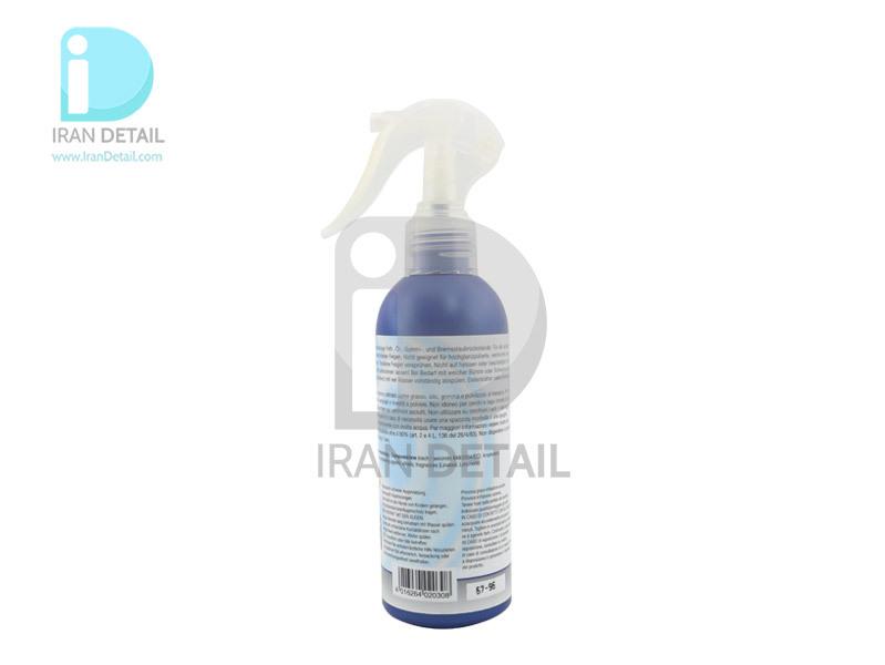 اسپری مایع رینگ شوی 200 میلی لیتری کیل مدل Kiehl Rims Cleaner Acid Free