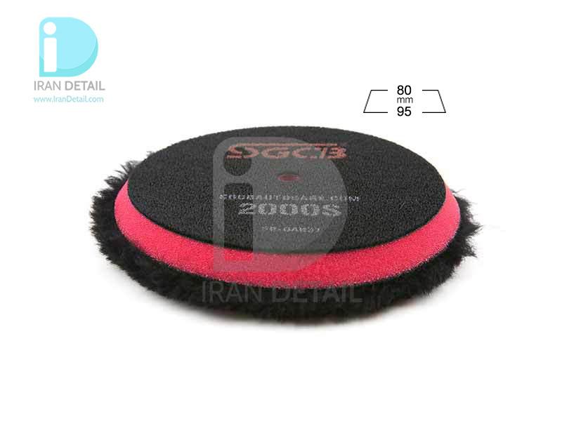 وول پد متوسط اس جی سی بی 80 میلی متری SGCB Beta Wool Pad 3.5inches SGGA008