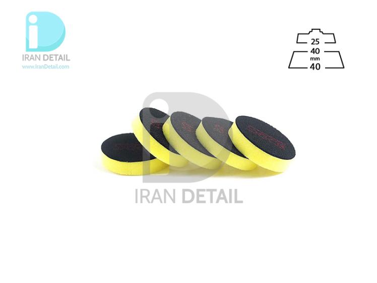 کیت پنج عددی پد پولیش نرم زرد 40 میلی متری اس جی سی بی مدل SGCB Mini Foam Pad Set 1.6inches SGGA128 Yellow