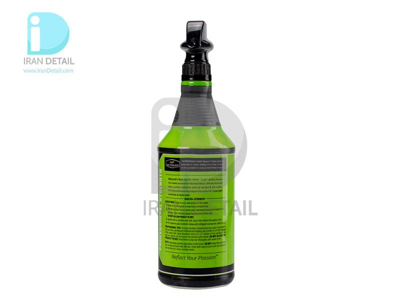 اسپری تمیزکننده سطوح خارجی خودرو مگوایرز مدل Meguiars Iron Removing Spray Clay D2002