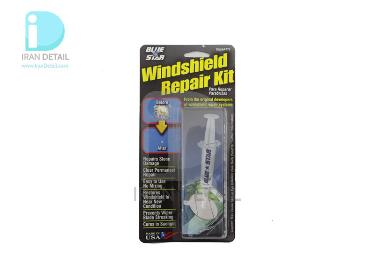 کیت ترمیم شیشه بلو استار مدل Blue Star Windshield Repair Kit