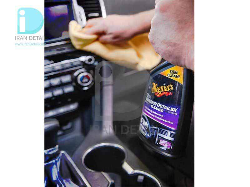 اسپری تمیزکننده کابین خودرو مگوایرز Meguiars Quik Interior Detailer G13616