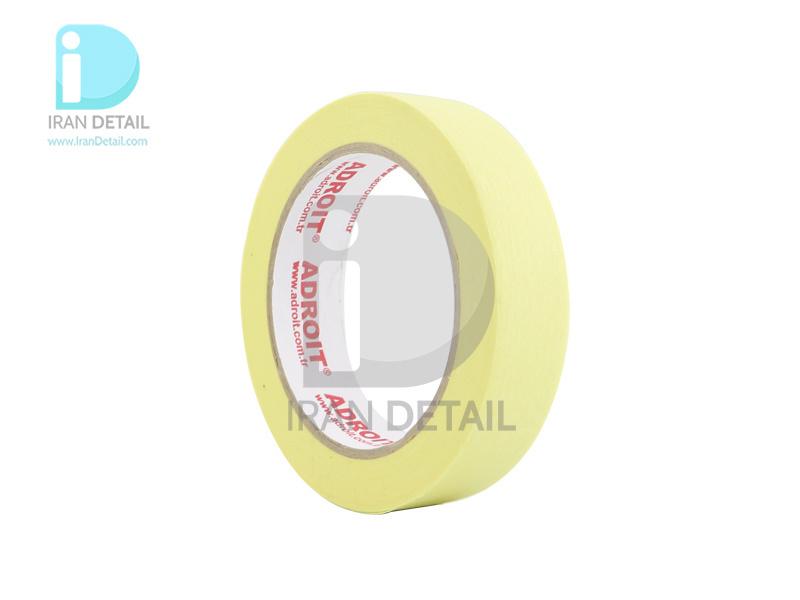 نوار چسب کاغذی سفید مخصوص ماسکه خودرو آدرویت Adroit Masking Tape White 50Yard