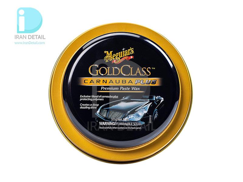 Meguiars Gold Class Carnauba Plus Paste Wax G7014AM