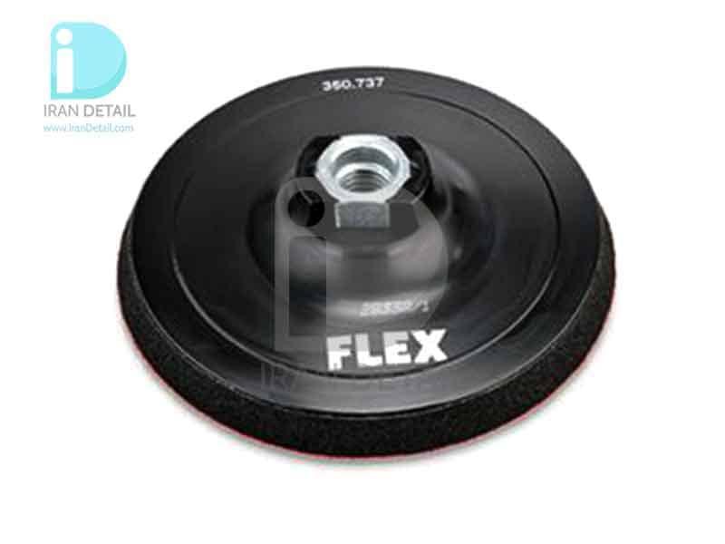 صفحه پلیت 125 میلی متری روتاری فلکس مدل Flex Velcro Backing Pad D 125mm M14
