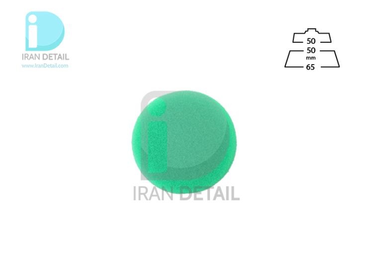 پد پولیش متوسط سبز 50 میلی متری مدل Medium Polishing Pad Green 2inches