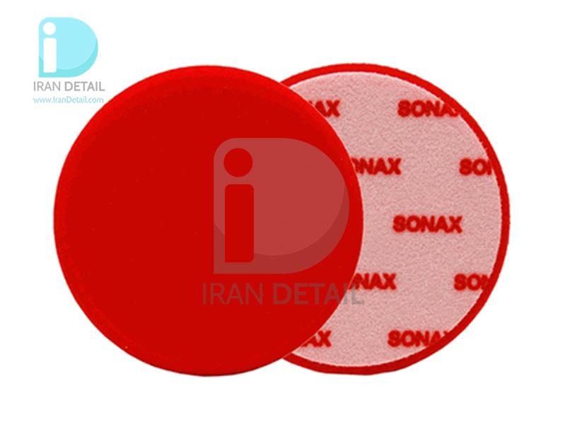 اسفنج پولیش زبر قرمز 200 میلی متری سوناکس SONAX Polishing Sponge Red 200 Hard