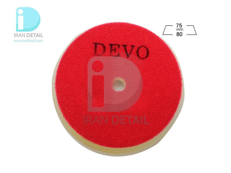 وول پد زبر دوو مدل Devo Cutting Wool Pad W06A-C2