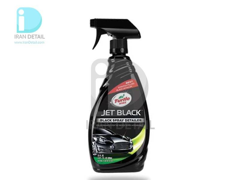 اسپری کارواش بدون آب مخصوص رنگ های مشکی ترتل واکس مدل Turtle Wax Jet Black Spray Detailer