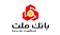 لوگوی بانک ملت، درگاه اینترنتی بانک ملت