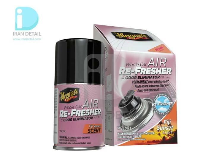 کپسول بمب تهویه داخل خودرو با رایحه غروب آفتاب فیجی مگوایرز مدل Meguiars Whole Car Air Re-Fresher Odor Eliminator Fiji S
