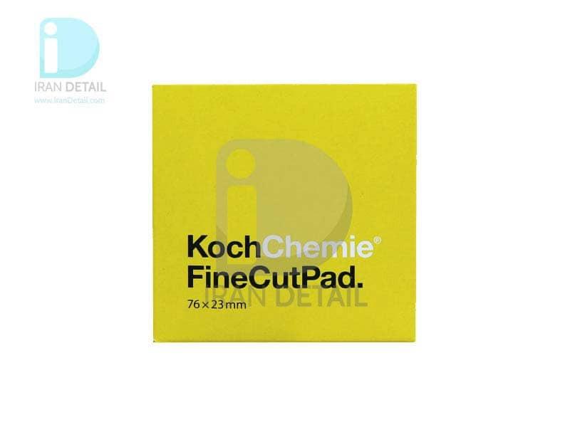 پد پولیش متوسط کخ کیمی 76 میلی متر Koch Chemie ّFine Cut Pad