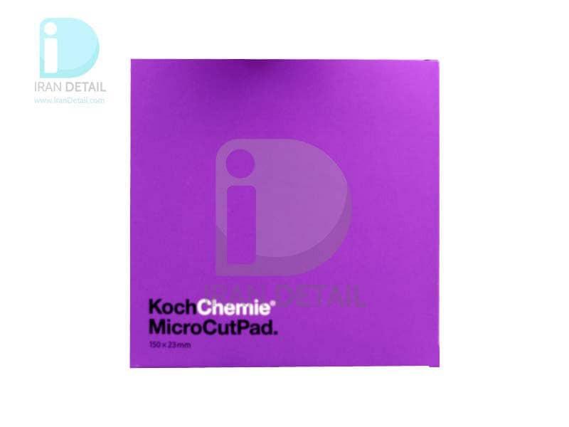 پد پولیش نرم کخ کیمی 150 میلی متر Koch Chemie Micro Cut Pad