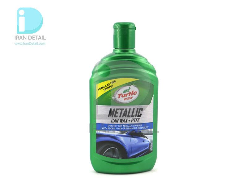 واکس و پولیش آبگریزکننده مخصوص رنگ متالیک ترتل واکس مدل Turtle Wax Metallic Car Wax + PTFE