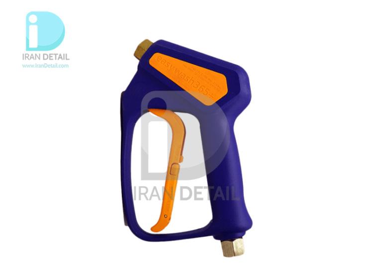 تفگی گان استاندارد مخصوص کارواش ایزی واش مدل R+M Easywash 365+ Standard Spray Gun