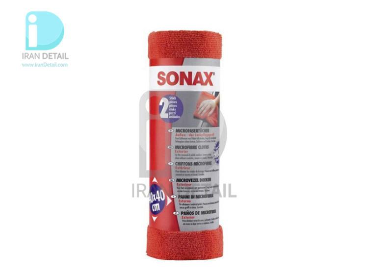 حوله تمیزکننده بدنه خودرو مایکروفایبر دو عددی سوناکس SONAX MicroFiber Cloth Exterior