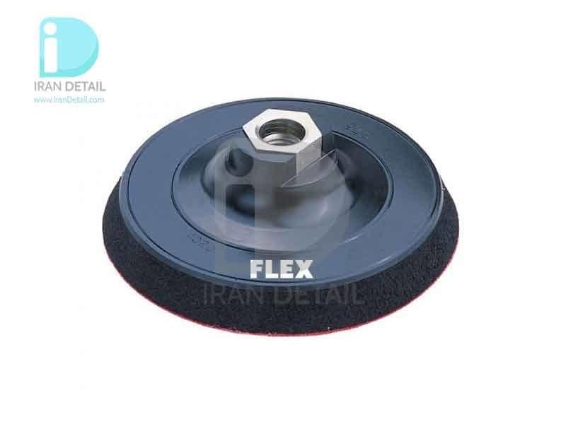 صفحه پلیت 150 میلی متری روتاری فلکس مدل Flex Velcro Backing Pad D 150mm M14