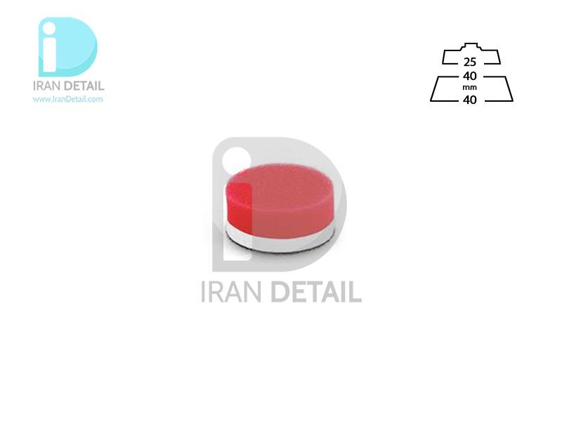 پد پولیش نرم قرمز سایز 40 میلی متری فلکس 2تایی Flex Polishing Sponge Red Soft Foam 40mm