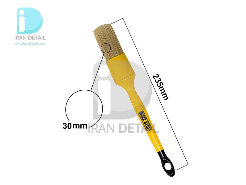 کیت قلم دیتیلینگ کلاسیک ورک استاف مدل Work Stuff Detailing Brush Classic Kit