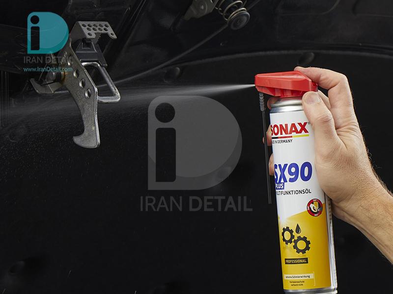 اسپری روان کننده چند کاره اس اکس 90 سوناکس SONAX SX90 Plus Easy Spray