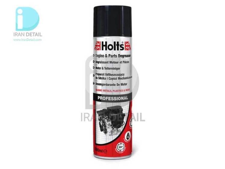 اسپری چربی زدا و تمیزکننده موتور خودرو هولتس مدل Holts Engine & Parts Degreaser HMTN0701A