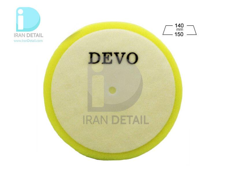 پد پولیش زبر روتاری دوو مدل Devo Cutting Sponge Pad D01C-C